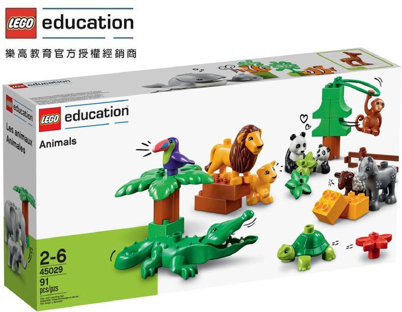 LEGO 45029 Animals 動物套組