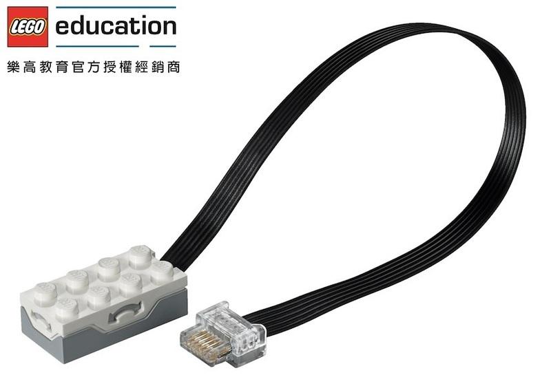 LEGO 45305-WeDo 2.0 Tilt Sensor