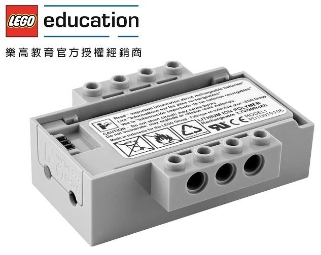 LEGO 45302-WeDo 2.0 Rechargeable Battery