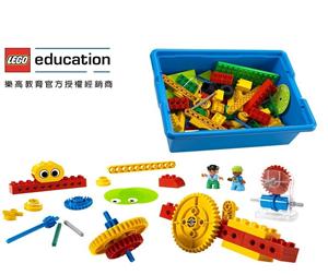 Lego 9656 樂高幼兒簡易動力機械組