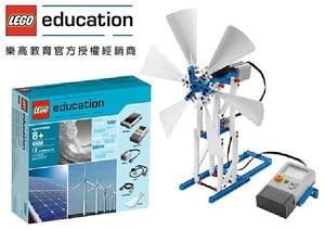 樂高機器人新再生能源組LEGO 9688